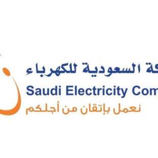 """الرئيس التنفيذي لـ """"السعودية للكهرباء"""" يتفقد مركز عمليات التحكم بالشركة ويزور مركز 911 في مكة المكرمة"""