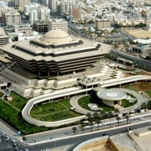 القتل تعزيرا لمقيم قام بتلقي كمية من الحشيش المخدر في جدة