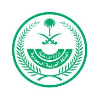 وزارة الداخلية تعلن نتائج القبول النهائي للوظائف ديوان الوزارة