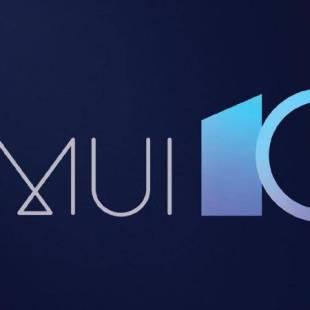 """""""هواوي"""" تكشف عن جدولها الزمني لدفع واجهة """"EMUI 10"""""""