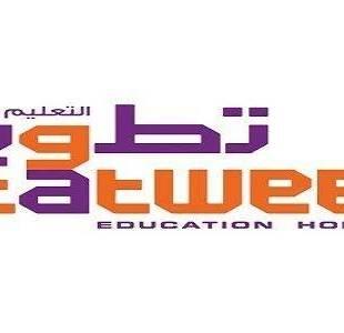 مكة.. شركة تطوير التعليم القابضة تعلن عن وظائف شاغرة للجنسين