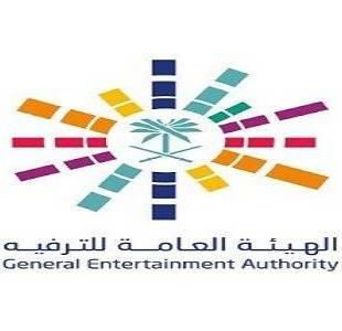 """""""هيئة الترفيه"""" تحذر مسوِّقي تذاكر الفعاليات لموسم الرياض في السوق السوداء"""