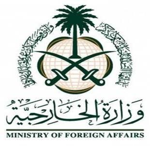 """""""الخارجية"""" تحذر المواطنين بشأن السفر إلى لبنان"""