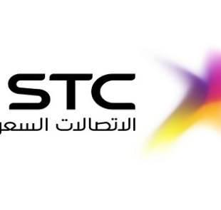 شركة الاتصالات السعودية تعلن عن وظائف شاغرة
