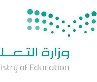 """إدارة التعليم بمحافظة وادي الدواسر تُطلق مشروع """"سعادة المعلم"""""""