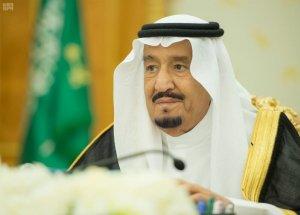 خادم الحرمين الشريفين الملك سلمان بن عبدالعزيز آل سعود، يصدر مرسومًا ملكياً