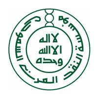 «ساما» تُلزم البنوك بتسجيل رهون العقارات بأسماء المستفيدين