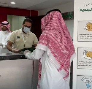 """هذا ما يقوم به """"البريد السعودي""""من أجل سلامتكك.."""