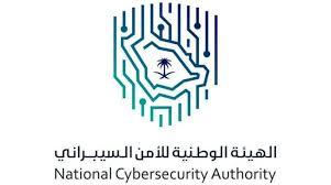 وظائف شاغرة يوفرها الاتحاد السعودي للأمن السيبراني والبرمجة