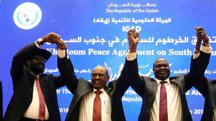 شهدت العاصمة السودانية الخرطوم