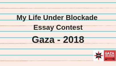 لشباب الكتاب بغزة .. ورشة لفن كتابة المقالات