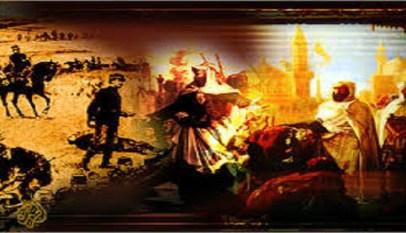 المقاومة العربية