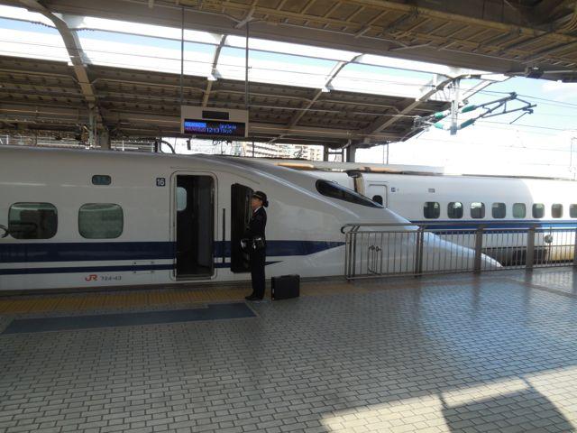 No caminho em Shinkansen