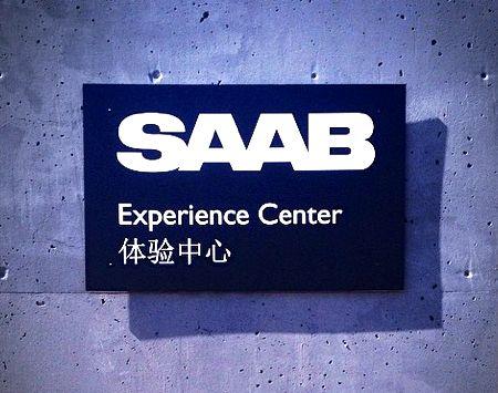 Saab Auslieferungscenter