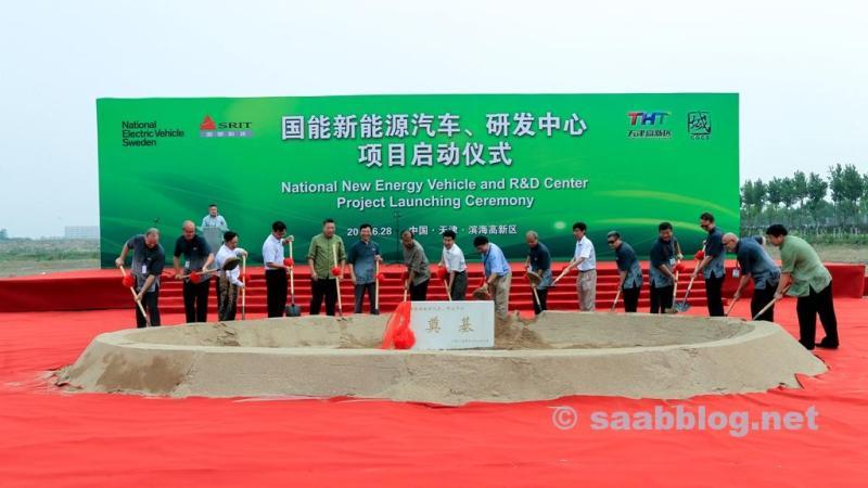 Inovador cerimônia de Tianjin20150628