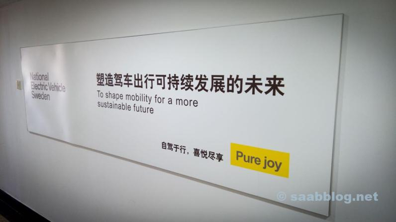 Pura gioia - Ren Glädje. Ufficio NEVS Tianjin