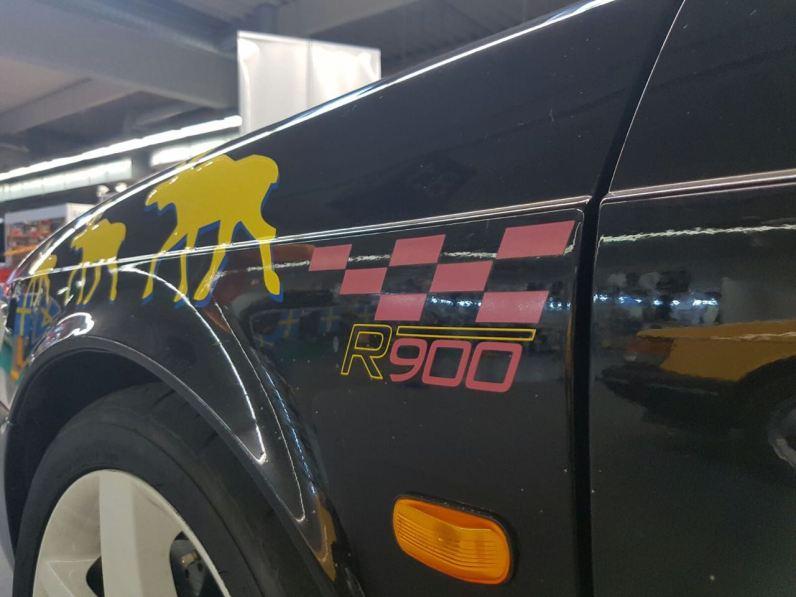Eine Rarität: Saab R900. Bild: 1.deutscher Saab Club