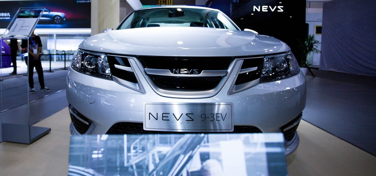 NEVS receives license of MIIT