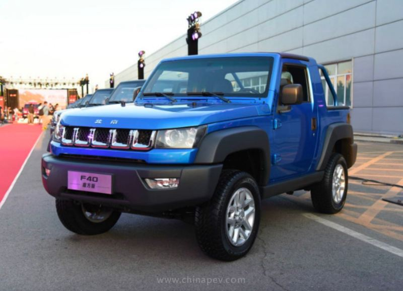 Ny Peking F40 pickup