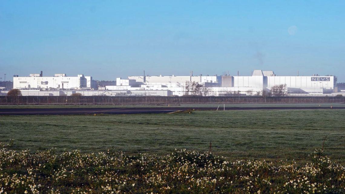 Бывший завод Saab, сегодня NEVS-Evergrande в Тролльхеттане
