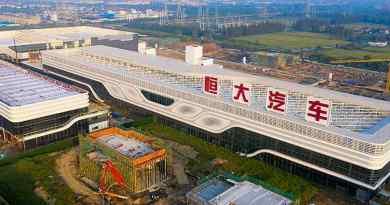 Evergrande Auto costruisce un nuovo stabilimento in Cina