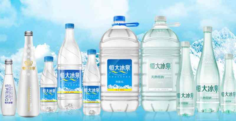 Evergrande Spring - mineral water for the stock market
