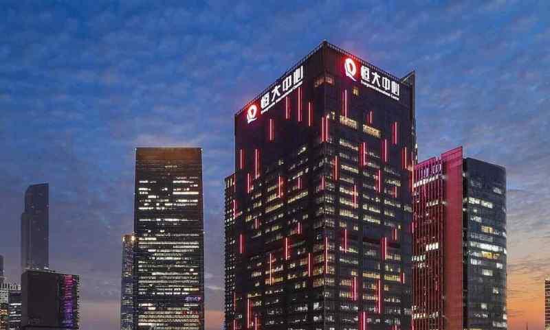 Штаб-квартира Evergrande в Гонконге