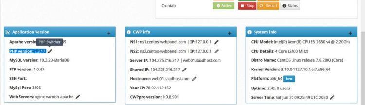 PHP Version cwp dash