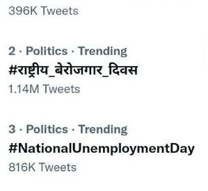 NationalUnemploymentDay