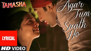 Lyrics of agar tum saath ho