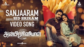 Sanjaaram Song Lyrics