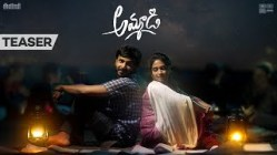 Ammadi-Song-Lyrics-Alekhya-Harika-Vijay-Vikranth-2021