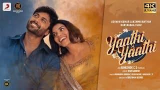 Yaathi-Yaathi-Song-Lyrics-Ashwin-Kumar-Harshadaa-Vijay-2021
