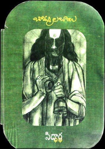 Siddharta Book Cover