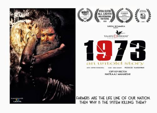 1973-2