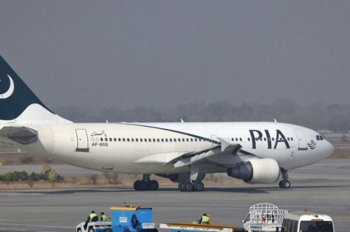 PIA Declared 3rd Worst Airline in The World