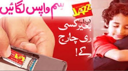 Jazz Sim Lagao offer 2018- Price Mobilink Packages and details