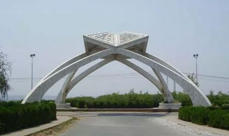 Quaid-e-Azam University is the Only Pakistani Higher Education Institute in Top 500