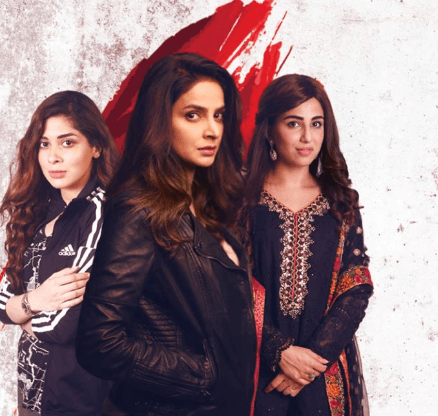 Saba Qamar in ARY Drama Serial Cheekh
