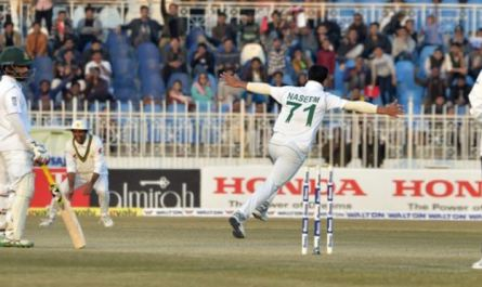 Nasim Shah become Youngest Test Cricketer to hold Hat-Trick