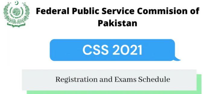 CSS Exams 2021 Registration Starts – Download Application Form