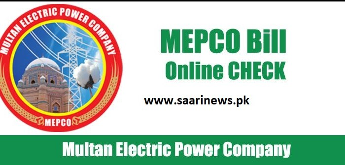 MEPCO Online Bill Check Free – Previous Months