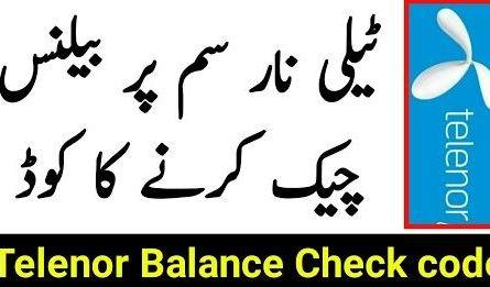 How to Check Telenor Balance - Balance Check Code