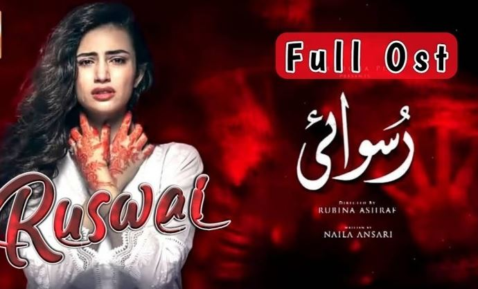 Ruswai Drama Cast Timings and Schedule – ARY Digital Drama