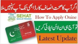 How to Check Sehat Card On CNIC