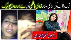 Zoi Hashmi Leaked Video - Viral Video of Tiktoker Zoi Hashmi Zeeshan Rohkhri