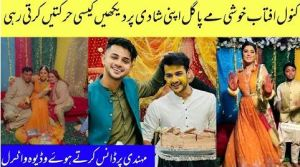 Kanwal Aftab Wedding Videos