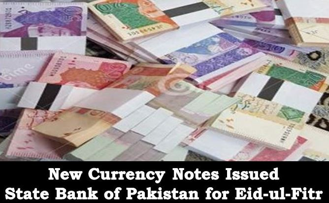 How to Get New Currency Notes in Pakistan 2021 – 8877