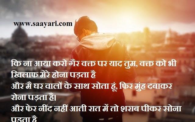 sketer rahul haryanvi status
