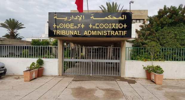 Photo of المحكمة الإدارية أغادير تغرم أكاديمية التعليم بتعويض تلميذة بمبلغ 40 مليون سنتيم